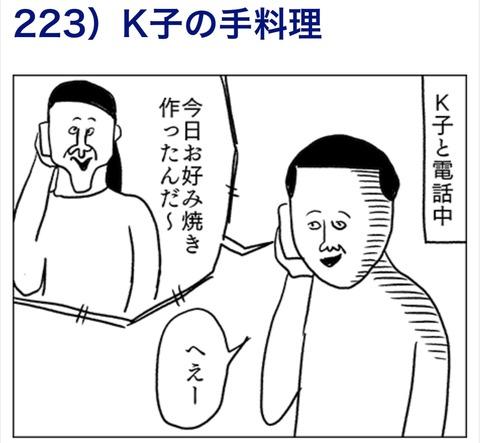 BD2AD11F-E27A-4EFA-8725-0890D8E6F45B
