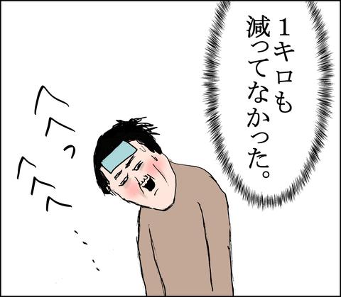 fdddimg955