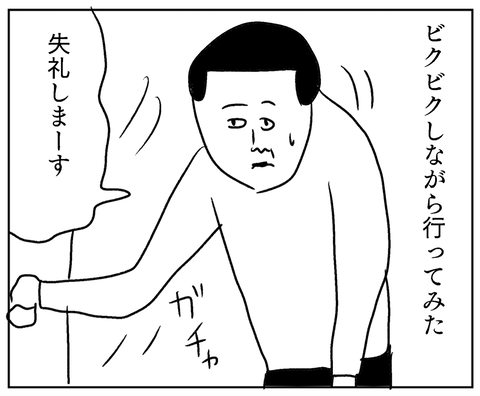 IMG_6765