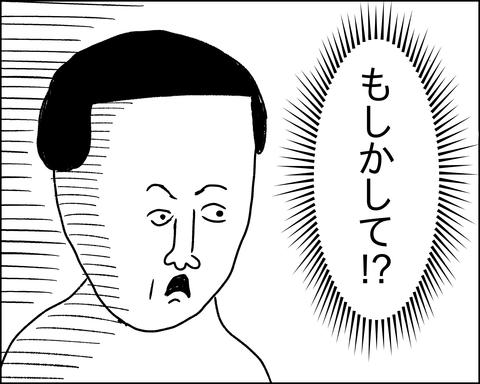 IMG_0563