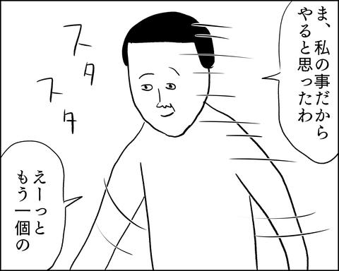 2B721930-48DF-4FC3-92B6-17360C0D57B3