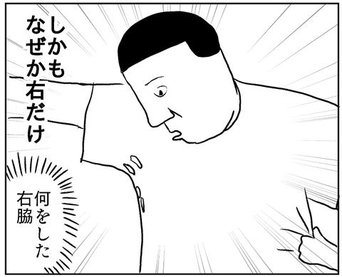 IMG_8314