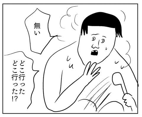 IMG_7973