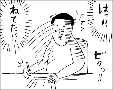 IMG_5313