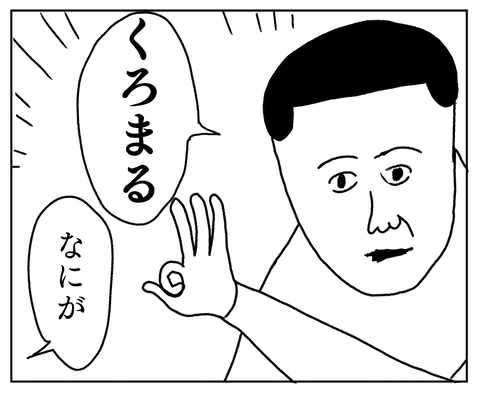IMG_9208