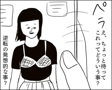 IMG_6307