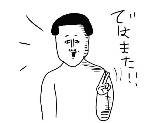 kijjj