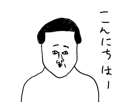 img3762