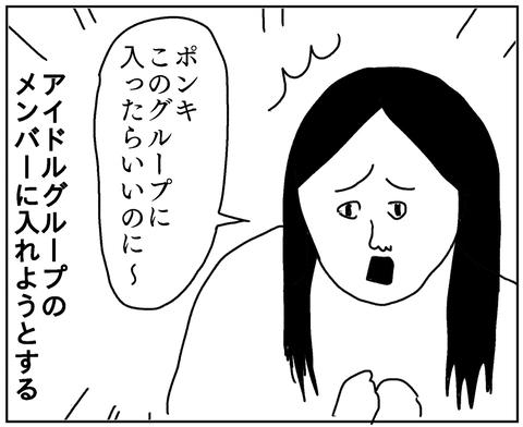 IMG_3203