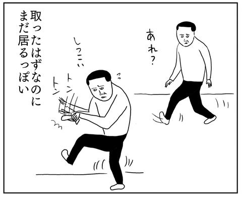IMG_5605