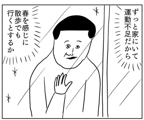 IMG_7939