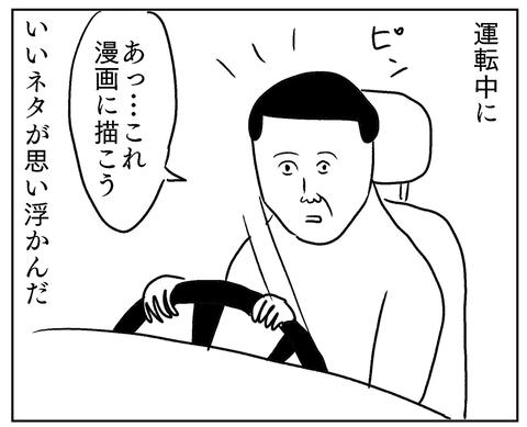 IMG_5240