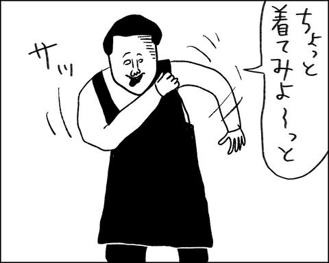 IMG_3176