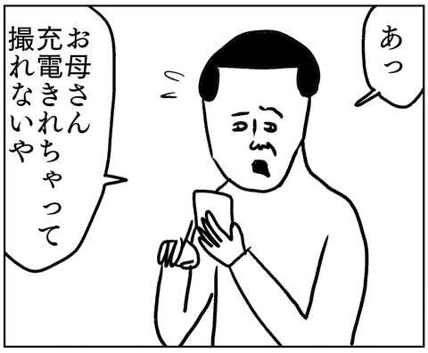 IMG_9846