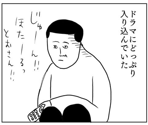 IMG_6247