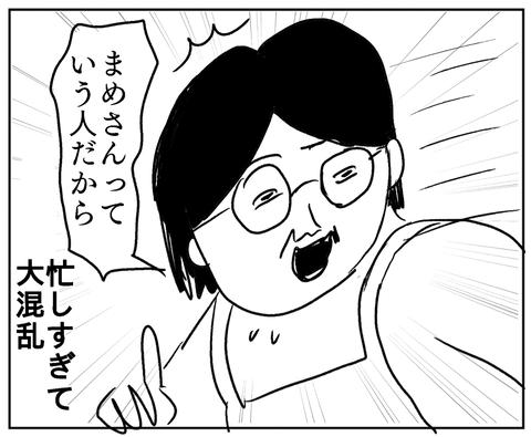 IMG_6902
