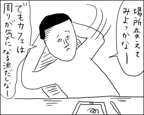 IMG_5184