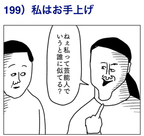 B713B1EE-34F5-4560-B7E5-7D8DEA25BFB8