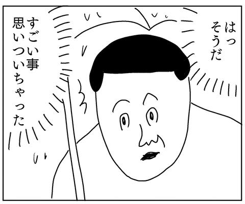 7DB998B1-72C4-438C-B12A-885DFE10DB63
