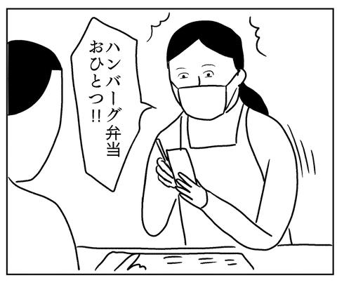 IMG_1375