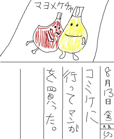 hirame107406