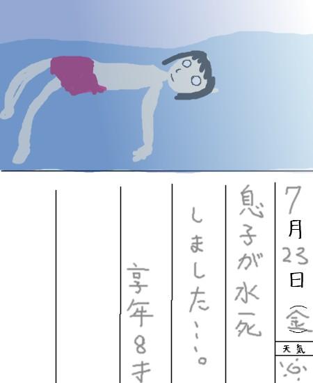 hirame107348
