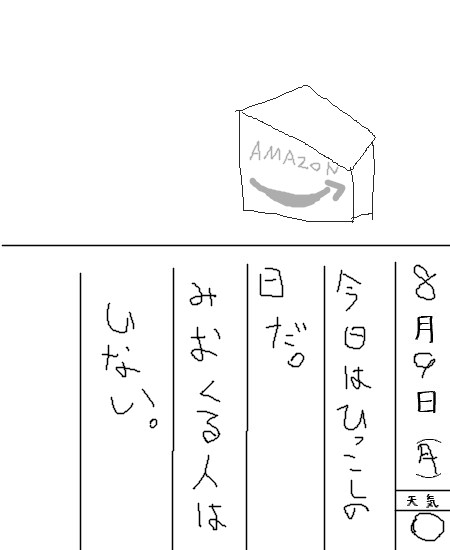 hirame107396