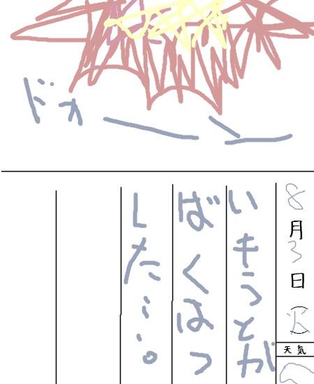 hirame107382