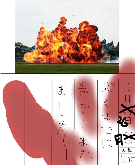 hirame107364