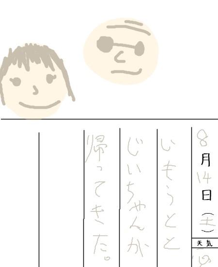 hirame107408