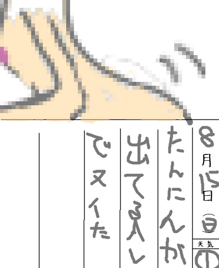 hirame107411