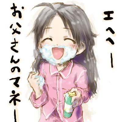 anime20ch62685