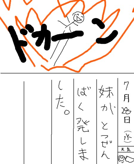 hirame107370