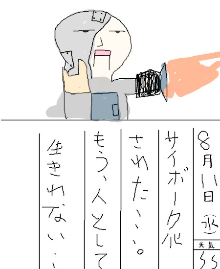hirame107404
