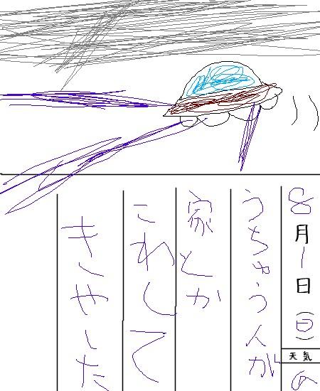 hirame107375