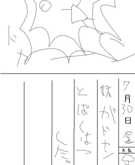 hirame107373