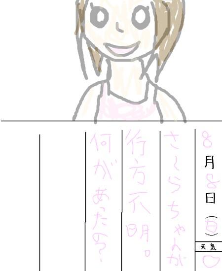 hirame107395