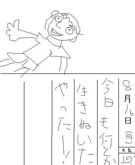hirame107412