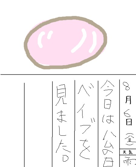 hirame107390