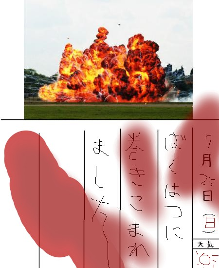 hirame107362