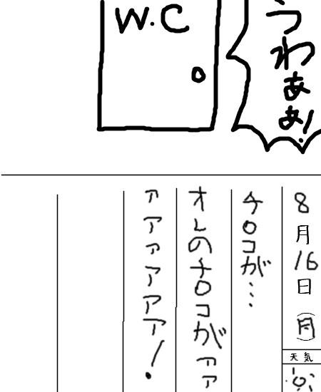 hirame107413