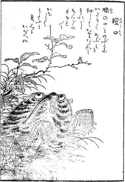 414px-SekienAbumi-guchi