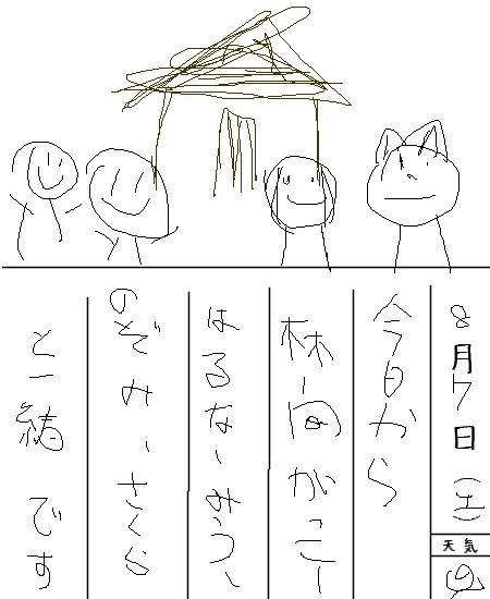 hirame107391