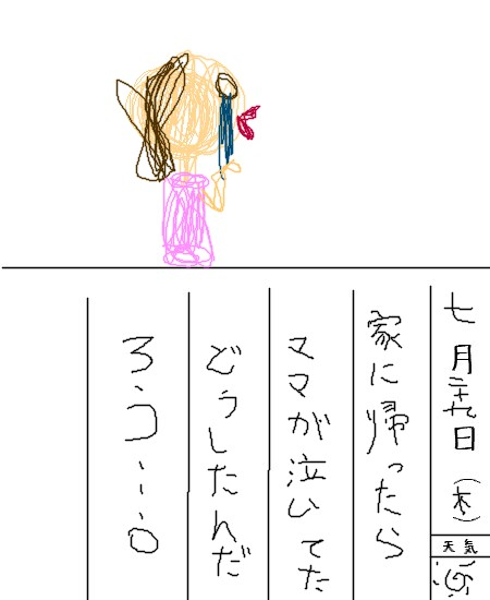 hirame107372