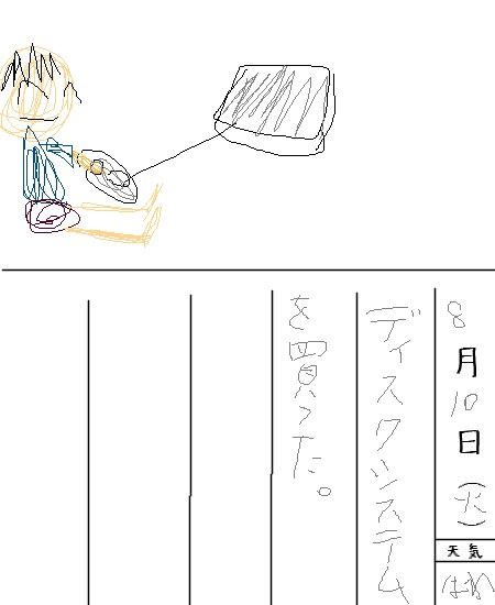 hirame107401