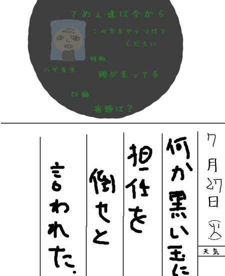 hirame107365