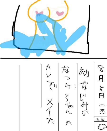 hirame107386