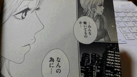スランプ脱出メンタリズム 3 ~思い入れ編~