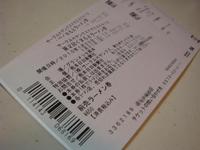 ラーメン祭02