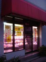 井田商店01